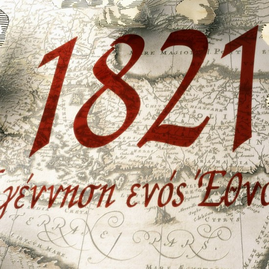 1821_titles_v4_349